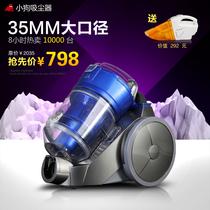 减30元送车载小狗D7蓝盾家用吸尘器 装修除螨 强力吸 35mm大口径 价格:798.00