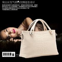 2013欧美时尚高贵气质宴会包新款鳄鱼纹手提包 斜挂包女包袋8262# 价格:150.00