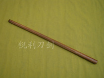 拳神 日本剑道 木剑合气道专用 木杖;优质进口硬杜木 价格:26.00