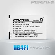 品胜手机电池华为u8800电池HB4F1 c8600 u8220大容量智能手机电池 价格:28.00