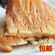 包邮 福客来特产零食品-手撕鱿鱼丝 风琴鱿鱼片 海鲜特价小吃200g 价格:13.80