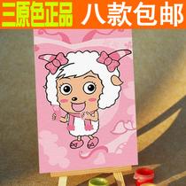 三原色 diy数字油画彩绘 填色绘画 艺术装饰无框画-美羊羊化妆 价格:5.60