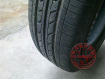二手轮胎 普利司通205/70R15 100H B250 9成新 205 70 15 特锐 价格:320.00