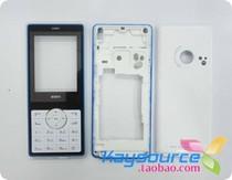 全新 步步高I289C外壳 I289C手机外壳 I289C后壳 后盖 I289C按键 价格:13.00