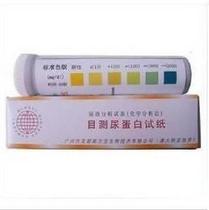 正品新批号高尔宝尿蛋白试纸 目测尿蛋白试纸 检测肾病糖尿病 价格:0.90