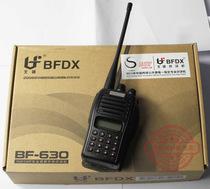 车友强烈推荐 北峰对讲机630 BF-630 显示屏按键 5瓦 假一罚百 价格:230.00