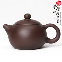 【整点聚】东亚紫砂 宜兴正品紫砂壶茶壶茶具 手工小西施壶 紫泥 价格:108.00