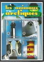 吉布提2005 鸟类动物灯塔海豹企鹅大票幅邮票4全新小全张 价格:15.00