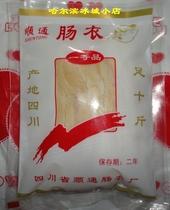 顺通肠衣 中粗肠衣 腊肠肠衣 风干肠衣 可灌10斤肉 价格:5.50