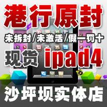 全新Apple/苹果 iPad4(16G)WIFI版 原封实体现货 另4G版三网通吃 价格:3150.00