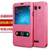 酷派5950手机套 酷派5950手机皮套 酷派7296手机套 5891Q保护套壳 价格:19.90