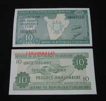 外国纸币 全新布隆迪10法郎一张 外币 世界钱币 价格:2.00