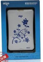 【全国包邮】Aigo/爱国者 移动硬盘HD802 1T(1000G)高速USB3.0 价格:679.00