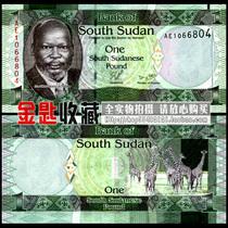 【金匙收藏】非洲钱币-南苏丹共和国 1镑 最年轻的国家 2011年版 价格:7.90