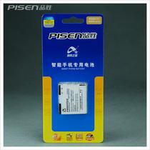 品胜 手机电池 多普达TOUCH PRO T7272 S900C DIAM171 价格:38.00