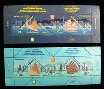 97年马绍尔群岛发行的庆祝香港回归祖国三角形小全张一对 价格:6.00