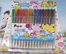 特价韩国款奥博AOPO GP-30 16色装可爱闪光笔 0.7mm 奥博闪光笔 价格:12.00