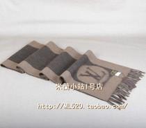 推荐高端客户冬款围巾 秋冬女 男围巾 男士围巾 羊绒围巾 价格:268.00