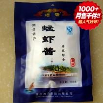 T 青洋蜢虾酱(原味) 烟台特产青洋烟海 虾酱 味正鲜美100g(106) 价格:2.00