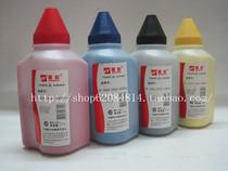 特惠兄弟进口化学彩粉 Brother HL2700 彩色激光碳粉 价格:65.00