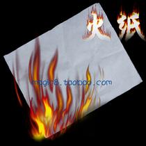 【 火纸 】 火焰纸 闪光纸 大张火纸 火纸玫瑰 魔术道具 价格:0.75