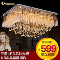 欧廷 客厅水晶灯长方形水晶灯 led客厅灯 长方形灯具 客厅吸顶灯 价格:829.00