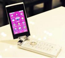 夏普 SH7118C 手机贴膜 专用膜 免剪原装膜 可定制 价格:5.00