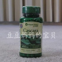 美国直递Vitamin World维他命世界美鼠李皮100粒 排毒通便防便秘 价格:135.00