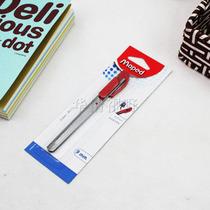 马培德Maped 金属便携式美工刀 超薄裁纸刀 质优 9mm 095210 价格:4.50