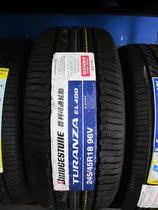 普利司通轮胎245/45R18 EL400 新君威原装 价格:1550.00