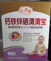 好福记 小灵童 钙铁锌硒清清宝 适合10岁以下宝宝食用 价格:11.00