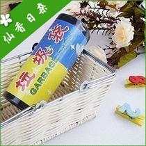 【仙香日杂】超实用 黑色断点式环保垃圾袋|清洁袋|塑料袋 50只装 价格:2.20