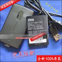 中兴X876电池U500 X70 E760 U980 U981 X60手机原装正品行货座充 价格:10.00