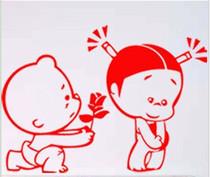 自粘墙贴纸 壁贴客厅婚房卧室床头背景装饰贴画 浪漫情侣 小破孩 价格:5.00