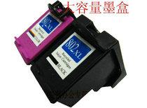 百强 惠普HP802彩色墨盒 HP Deskjet 1000 1050 2050打印机大容量 价格:46.55