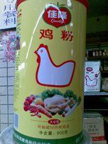 批发佳隆鸡粉 更多鲜鸡肉 鸡精调味料 大众型 900克 价格:22.00