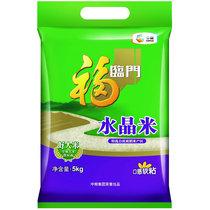 【天猫超市】 福临门水晶米 5kg/袋 国产大米 晶莹饱满 柔软温润 价格:29.92