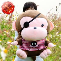 大嘴猴生日礼物 加勒比海 海盗猴毛绒玩具 大号猴子公仔 娃娃包邮 价格:38.00