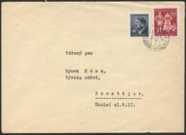 """二战捷克1945实寄封,德占捷克邮票地方加盖""""捷克共和国"""",难得 价格:168.00"""
