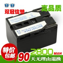 三星 SC-L860 SC-L870 SC-L901 SC-L903 数码相机电池 大容量 价格:47.00