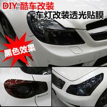 大灯膜 灯膜 灯膜贴 汽车熏黑尾灯膜 透光改色膜 亚光透光变色膜 价格:0.45