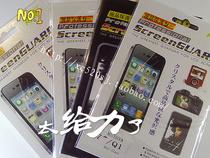 手机贴膜 I3 I8 步步高 V2 X1 S9 Y3t Y11 Y11 高清 防刮保护膜 价格:0.99