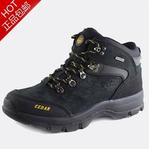 包邮正品:RAN雪松登山鞋 高帮WF防水牛皮户外鞋 男女款633黑色 价格:298.00