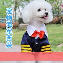 宠物海军西装 小狗狗衣服宠物衣服 贵宾泰迪犬服装春夏装 价格:27.00