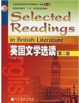 正版2手 英国文学选读 第二版 王守仁 主编 高等教育出版社 价格:8.00
