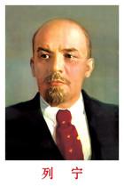 伟人名人毛主席画像毛主席海报毛主席像章毛泽东 列宁画像 相纸 价格:3.00