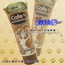 妖精.温和瘦身`BALO/贝罗 咖啡因纤体按摩凝露 85ml 限量珍藏版 价格:4.99