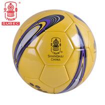包邮 正品 优能火车头足球 TS系列训练足球 国货 5号比赛足球 价格:67.50
