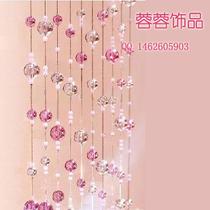 粉色时代 特价 仿水晶珠帘成品帘子挂帘门帘 玄关隔断 装饰亚克力 价格:4.99