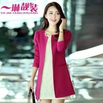 风衣女款2013新款 春秋装女韩版中长款大码修身女式风衣外套 价格:128.00